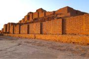 Choqa Zanbil Ziggurat Khuzestan Iran