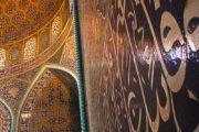 Isfahan Naghsh e Jahan Mosque