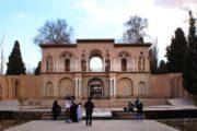 Shazde Garden Mahan Kerman 1