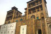 Palais du Golestan de Téhéran 1
