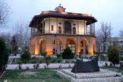 Qazvin Iran Daiy Tours