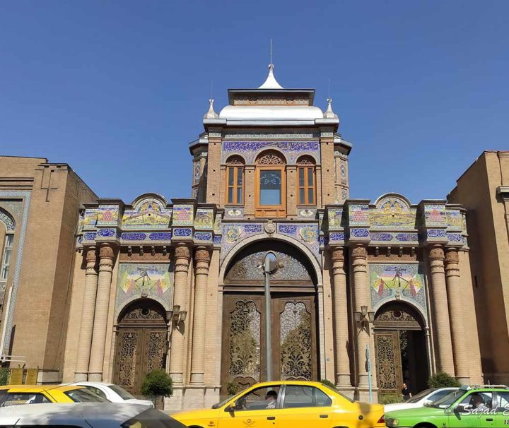 Tehran Downtown Daily ours
