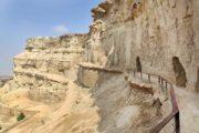 Khorbas Cave Qeshm