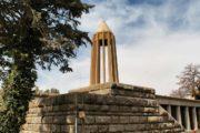 Gate of Nations Silk Road Tour Hamedan Avecina Iran
