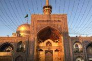 Imam Reza Shrin Mashhad Gate of Nations Silk Road Tour2