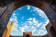 goharshad mosque Iran Gate of Nations Silk Road Tour